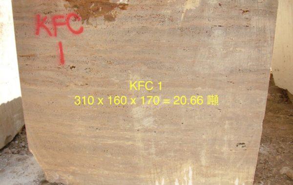 KFC - 1 of 12 (1)