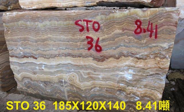 STO – 1 of 12 (6)